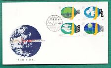 China1988 T127 Environmental Pretection 環境保護, 2 x covers FDC A