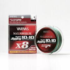 VARIVAS Avani JIGGING 10X10 MAX POWER PE X8 Braided 500m Multi-Color Select LB