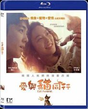 """Kang In (Super Junior) """"Cat Funeral"""" Park Se Young Korea Drama Region A Blu-Ray"""
