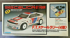 RARE VINTAGE! HIROBO 1/10 RC HIGH PERFORMANCE 4WD RALLY CAR TOYOTA CELICA GT4