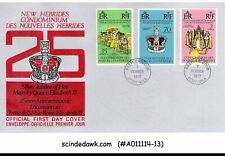 NEW HEBRIDES FRENCH - 1977 QEII SILVER JUBILEE - 3V FDC