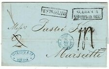 Russia 1857 Odessa cancel on stampless cover to France