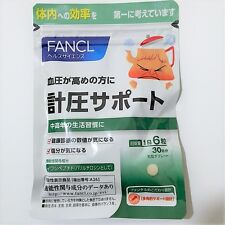 FANCL Supplement for High Blood Pressure Sardine Peptide 180 tabs for 30 days