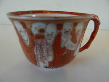 Japanese Signed Antique Disciples Small Cup