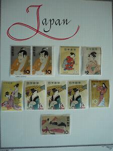 Stamps - Japan - Scott# 616; 630; 641; 646; 692; 671; 728