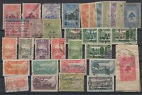 G139338/ LEBANON – REVENUE STAMPS – USED