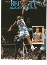 Beckett Basketball Monthly Magazine / Derrick Coleman / December 1991 Issue #17