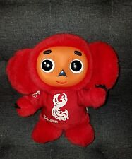 "Red Cheburashka toy Russian Olympic Team Mascot Bosco Sport 17 cm 7"" Чебурашка"