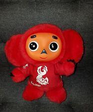 "Red Cheburashka toy Russian Olympic Team Mascot Bosco Sport 17 cm 7"" Чебурашка"
