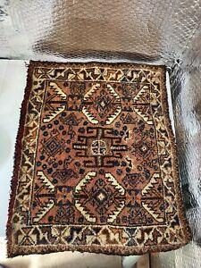 Antique Asian Rug Carpet Geometrical Handstitched Vintage 25 X 20 Inch
