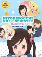 ANIME DVD Hitoribocchi No OO Seikatsu(1-12End)Eng sub&All region + FREE CD