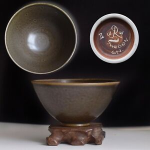 Gunnar Nylund Bowl Rorstrand Rörstrand 40-50s Sweden Stoneware Scandinavian
