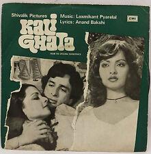 "Bollywood 7"" Kali Ghata 7EPE 7584"