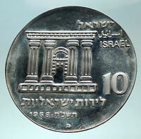 1968 ISRAEL Jewish OLD TEMPLE GATE JERUSALEM VIEW Proof Silver 10 LR Coin i82276