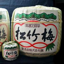 1 very big 72liter Sake/Shito Barrel 酒樽 Perfect to promote Sake at ur Restaurant