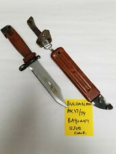 BULGARIAN  BAYONET WITH SCABBARD WITH LEATHER FROG. USED CONDITION.