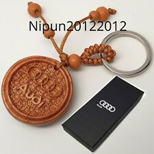 Audi wooden Key Ring keyring fob chain case holder Wood Oil Finish