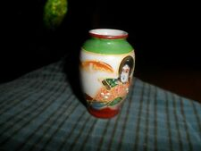 Vintage MINI VASE W/ Geisha WOMAN Hand Painted Made In Occupied Japan