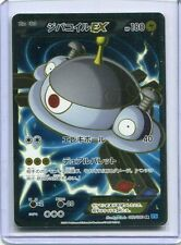 JAPANESE  Pokemon card XY2 Magnezone EX 082/080 SR 1st Edition HOLO