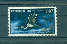 Chad - Sc# C84. 1971 White Egret. Bird. MNH. $60.00.