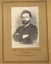 RARE Vol 2 Operas Complete Works of Tchaikovsky Hardback Book UDINA & MANDRAGORA