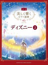 Disney Songs Beautiful Sounds 2 for Advanced Level Piano Duet Sheet Music Book
