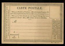 Postal Stationery H&G #24 France postal card 1875/1878 Vintage