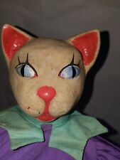 vintage1930s Wpa Folk Art Cat with Collar Halloween Puppet Toy paper mache head