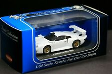 Kyosho 1/64 Beads Collection Porsche 911 GT1 1996 White Le Mans 24th Road Car