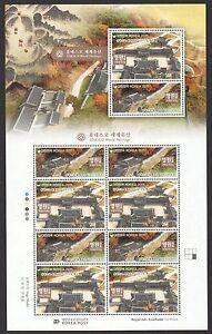 SOUTH KOREA 2015 UNESCO WORLD HERITAGE NAMHAN SANSEONG ZHANG SOUVENIR SHEET MINT