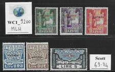 WC1_9200. IT. COL.:ERITREA. 1923 ANNIV. MARCH ROME set. Scott 69-74. MLH