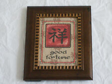 "Chinese Needlepoint Characters ""Good Fortune"" by Nancy in 2010"