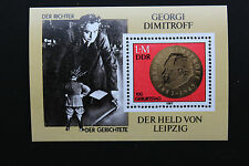 Timbre ALLEMAGNE RDA - Stamp Germany Yvert et Tellier Bloc n°66 n** (Cyn14)