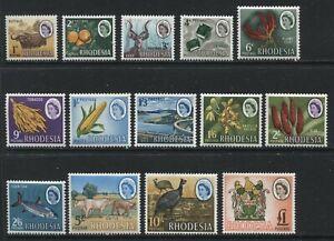 Rhodesia QEII 1966 complete set mint o.g. hinged