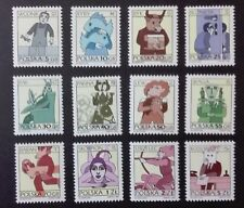 POLAND STAMPS Fi3434-35,39,40,47,48,49,50,55,61,62,64 - Signs the Zodiac,1996,**