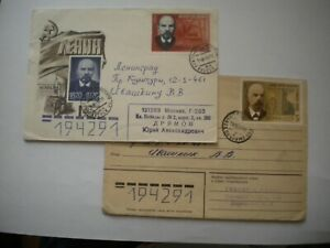 USSR 2 covers Lenin stamps