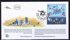 ISRAEL 2018 STAMPS 70 YEARS OF INDEPENDENCE FDC