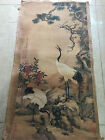 Chinese Old Scroll Shen Quan   song Mei Shuanghe Painting Rice Paper Painting
