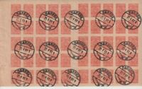 RUSSIA 1919 Denikin Army Mi 3B Block of 50 (5 gutters), Used