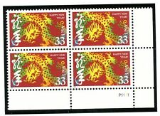 US  3370  Year of the Dragon 33c - Plate Block of 4 - MNH - 2000 - P1111  LR