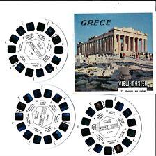 GAF VIEW MASTER : GRECE (Nations du Monde 11) - 3 disques/reels  C 020