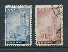 CHINA TAIWAN 1958 PRESIDENTIAL PALACE $50 + $100 SG289+290 GOOD to FINE USED..L1