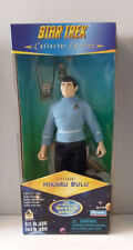 "Star Trek 9"" Doll Lt. Hikaru Sulu  1996 Playmates"