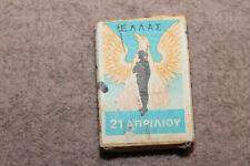 Original 1960's-1970's Era Greek Army Soldiers Match Box, Empty