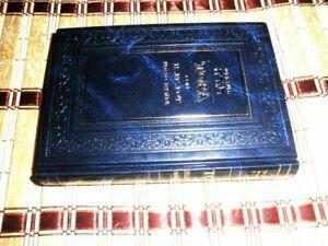 biblia Judía pentateuco  en espanol y hebreo torah pentateuco