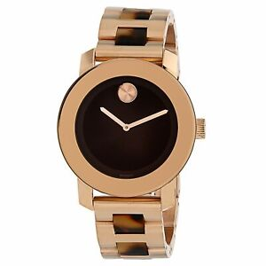 Movado 3600189 Women's Bold Brown Quartz Watch