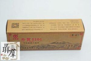 Chinese tea Liu Bao Cha 5101 dark tea by Zhong Cha export product, 200g
