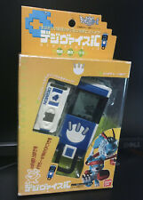 Digimon Savers Digivice iC Blue - Japanese version with iD Plate, Manual & Box