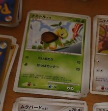POKEMON JAPANESE CARD CARTE turtwig 017/DP-P world Hobby Fair 2007 JAPAN MINT