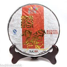 500g cake PuZhiWei raw puer tea raw puerh tea green tea QianLong Year 2010